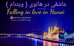 "A poster for Iranian director Qorban Mohammadpur's new project ""Falling in Love in Hanoi""."