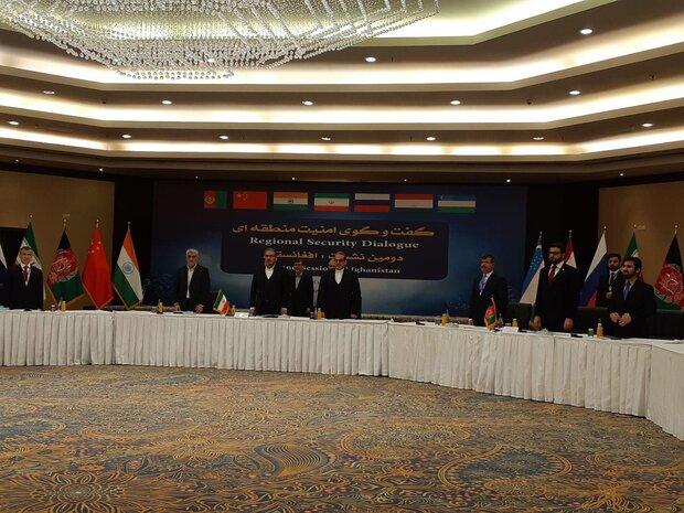 اجلاس «گفتگوی امنیت منطقهای با موضوع افغانستان» آغاز شد