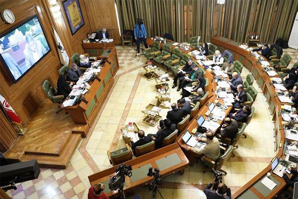اعضای کمیسیونهای شورای شهر تهران در جایگاه خود ابقاء شدند