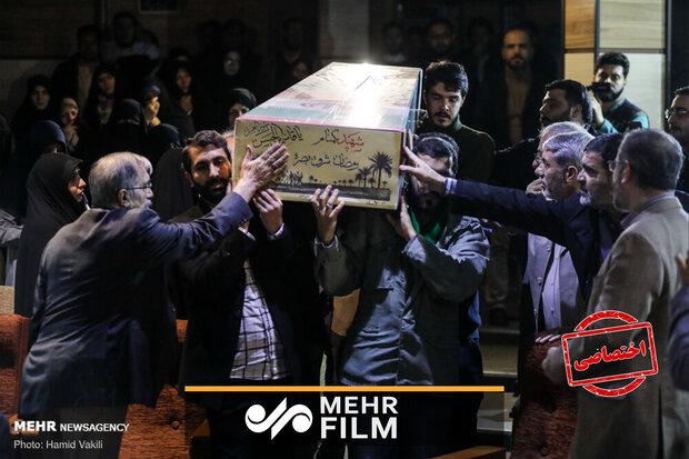 تشییع شهید گمنام در دومین باهمستان فرهنگ و تبلیغ