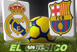 خلاصه بازی رئال مادرید و بارسلونا/جنگ ستارگان برنده نداشت
