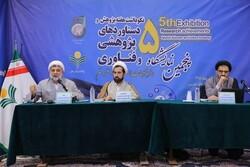 کرسی «نظریه اخلاق هنجاری اسلام براساس قرآن کریم» برگزار شد