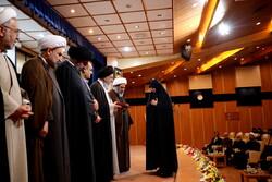 اختتامیه همایش ملی «جستارهای پژوهشی با تأکید بر بیانیه گام دوم»