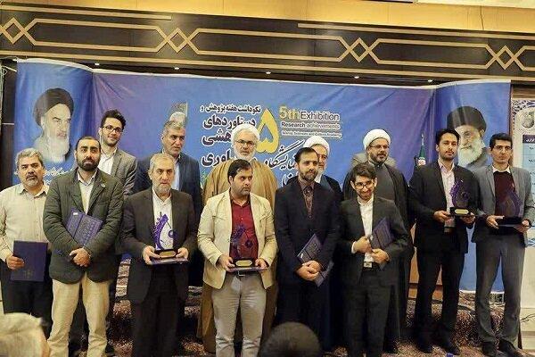دستاوردهای دفتر تبلیغات اسلامی در حوزه فناوری رونمایی شد