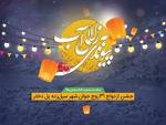 برگزاری جشن ازدواج ۳۱ زوج جوان شهر سیلزده پلدختر در شب یلدا