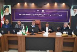 یکپارچه سازی بانک اطلاعاتی وزارت کار در دستور کار قرار گیرد