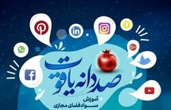 طرح «صد دانه یاقوت» در مساجد شیراز اجرا می شود