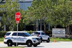 ABD'de bir iş yerine İslamofobik saldırı