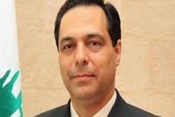 دعوت قطر از نخست وزیر لبنان برای سفر به «دوحه»