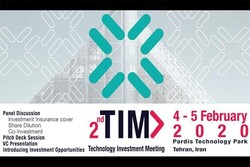 IT investors from 11 countries to arrive in Tehran