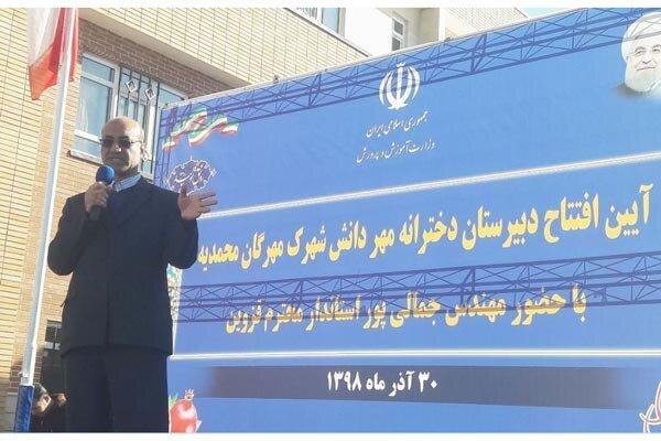 دبیرستان دخترانه مهر دانش در قزوین افتتاح شد