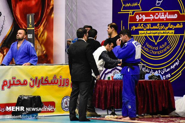 Urmiye'de Judo Yarışması