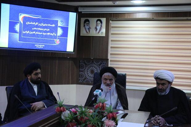 مستمر بودن از مهمترین موارد در تبلیغ دین اسلام است