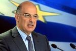 Yunan Dışişleri Bakanı, Çavuşoğlu ile görüşecek