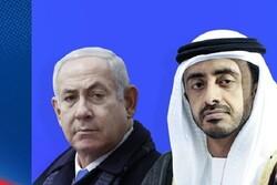 نتنياهو: تصريحات وزير خارجية الإمارات نتاج جهودنا نحو التطبيع