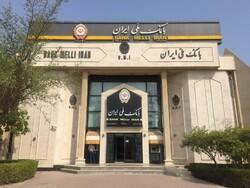 Iranian banks
