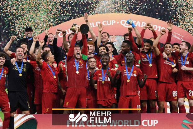 VIDEO: Liverpool win FIFA Club World Cup