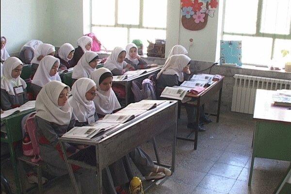 تہران کے مدارس میں اختتام ہفتہ کے تک تعطیل