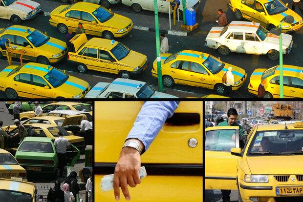 پول خرد مشکل رانندگان ومسافران تاکسی شیراز/ تاکسیمتر در دستورکار