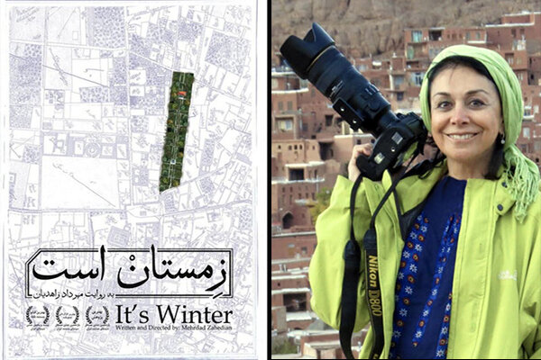اکران «زمستان است» و عکسهای مریم زندی در «دوشنبههای عکاسی»