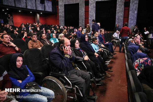 اختتامیه نخستین جشنواره هنری همام