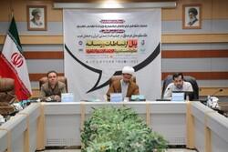 از بررسی سیاست گذاری دیپلماسی عمومی تا چالشهای جهانی شدن اسلام