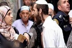 الكيان المحتل يسعى لطمس اللغة العربية وإحلال العبرية محلها