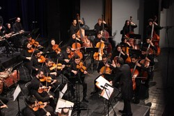 National Orchestra