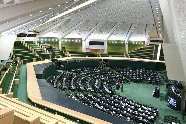 Iran Parliament unanimously ratifies 'harsh revenge' motion