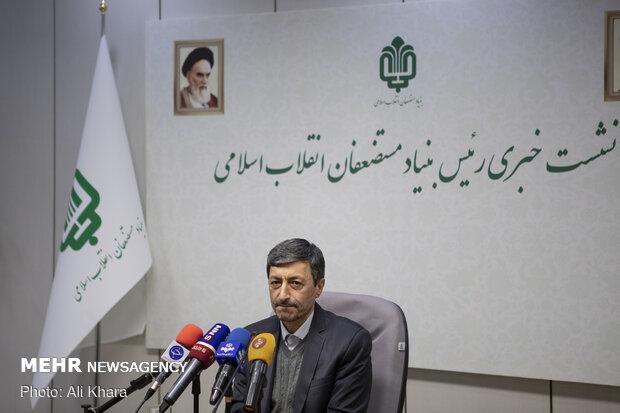 پرویز فتاح رئیس بنیاد مستضعفان در نشست خبری