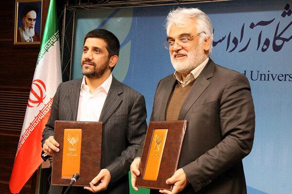امضای تفاهمنامه بین دانشگاه آزاد اسلامی و فدراسیون کشتی