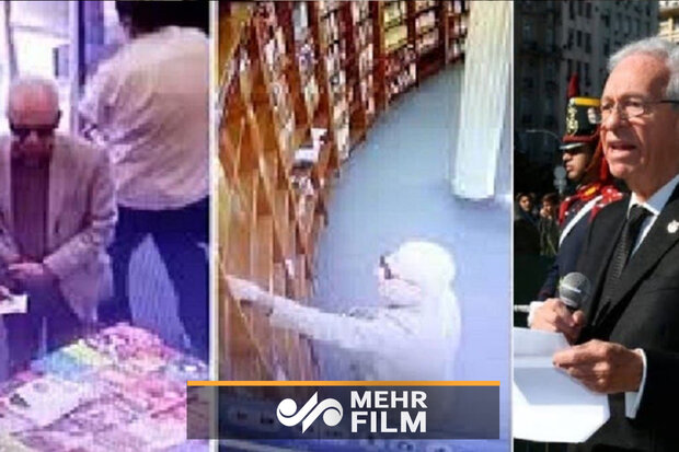 دزدی سفیر مکزیک از کتابخانه در آرژانتین