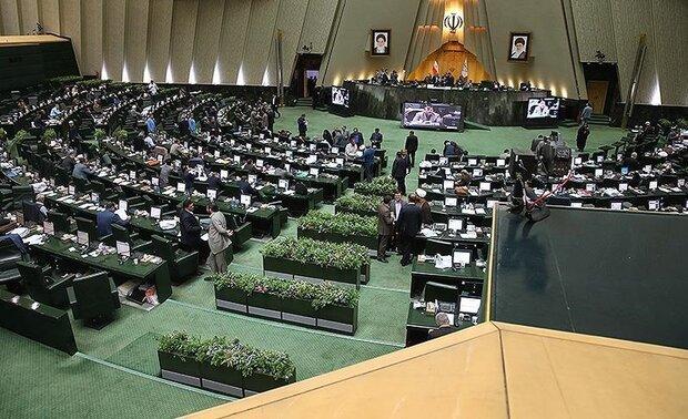 طرحهای ضد آمریکایی بررسی میشود/ «زنگنه» به مجلس میرود