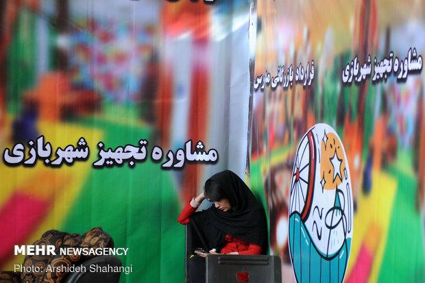 2019 AMTECH opens in Tehran
