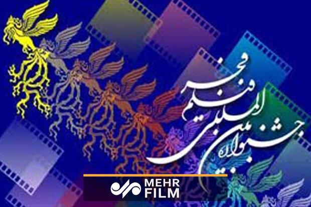 سینمای مستند فجر ۳٨ از نگاه اعضای هیات انتخاب