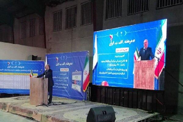 مخزن بزرگ ذخیره آب شرب در مشهد افتتاح شد/ نبود رینگ در مشهد