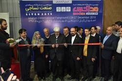 Isfahan hosting intl. textile exhibition