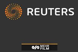 رائٹرز کی ایران کے خلاف خبری سازشیں اور پروپیگنڈے