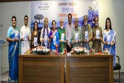 مساله آب بنگلادش در «داستان آب»/داستانهایی با گردآوری قمر النهار