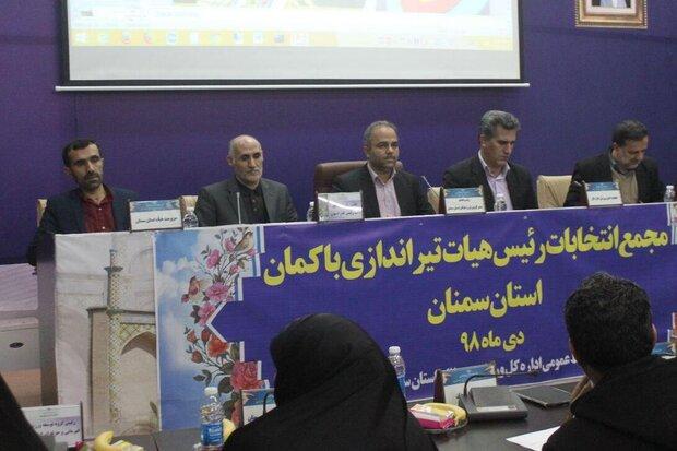 هیئتهای ورزشی مدالآور استان سمنان حمایت میشوند