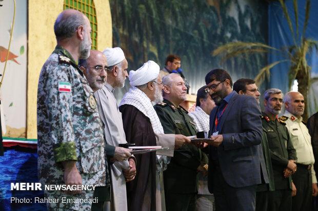 آخرین روز کنگره ملی ۱۵۰۰ شهید استان هرمزگان