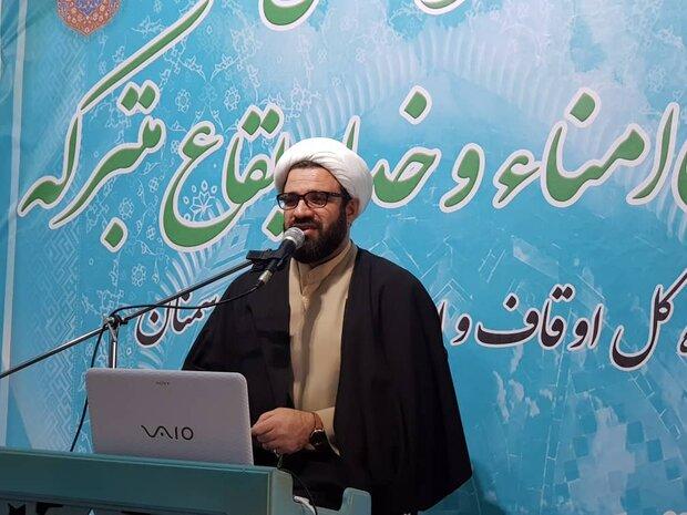 ۷۶ مرکز افق در امامزادگان اصفهان راهاندازی شده است