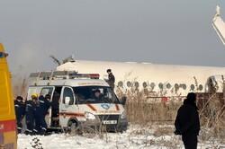 قتلى وجرحى جراء تحطم طائرة ركاب كازاخستانية بالقرب من مطار ألماتي