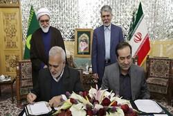 امضای تفاهمنامه همکاری مشترک بین آستان قدس و وزارت فرهنگ و ارشاد اسلامی