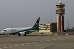 فرود اضطراری هواپیمای مسافربری عراق در روسیه