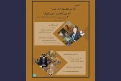 Tahran'da İran-Türk müziği konulu seminer yapılıyor