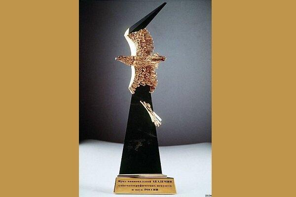 جایزه «عقاب طلایی ۲۰۲۰» روسیه نامزدهایش را شناخت