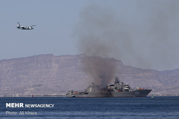 ناو روسی Yaroslav Mudry  در دریای عمان