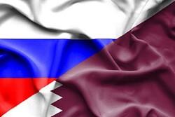 Rusya ve Katar vize muafiyeti anlaşması imzaladı