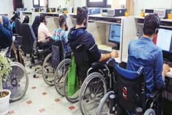 ۱۸۰ هزار معلول در نوبت دریافت خدمات بهزیستی قرار دارند